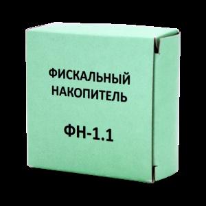 Фискальный накопитель «ФН 1.1» исполнение 4 (на 36 мес)